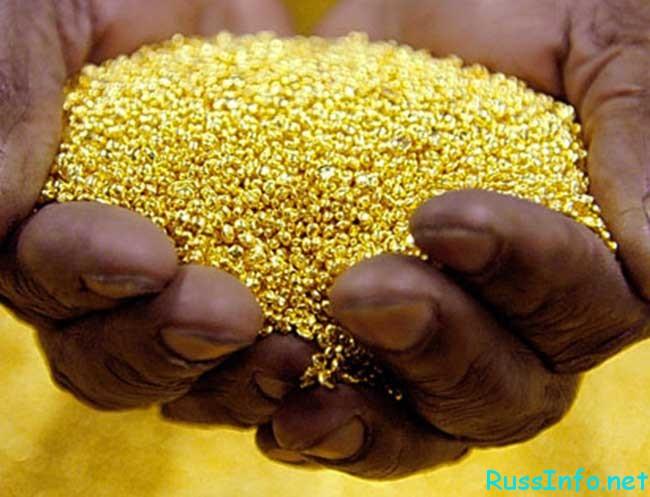 прогноз цен на золото 2017 года последние новости
