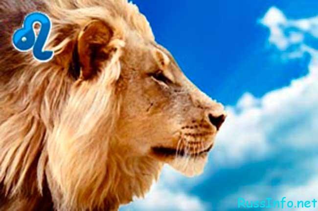 гороскоп на июнь 2020 для женщины Льва