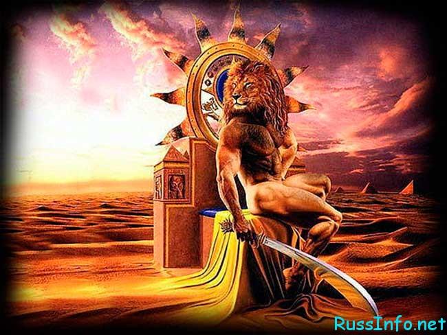 любовный гороскоп на июнь 2020 для Льва
