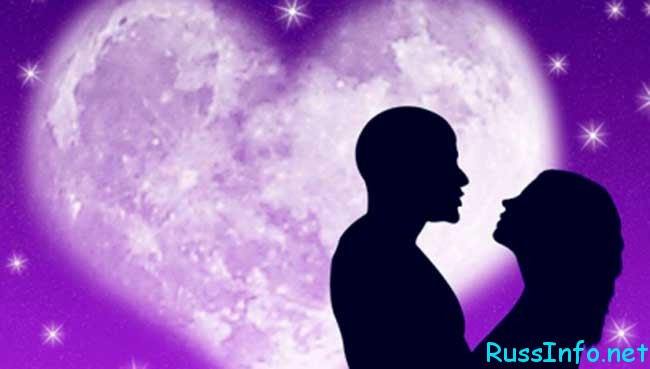 любовный гороскоп на июнь 2018 для Тельца