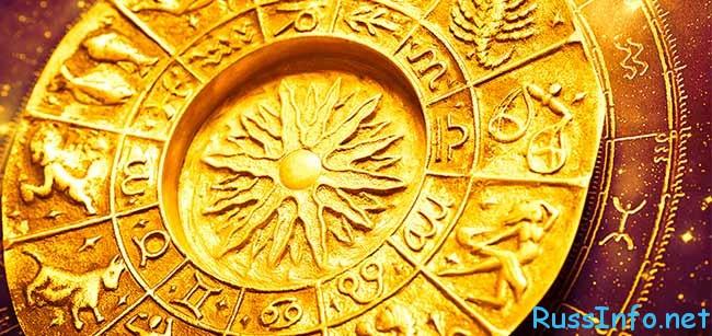 финансовый гороскоп на май 2018 Стрельца