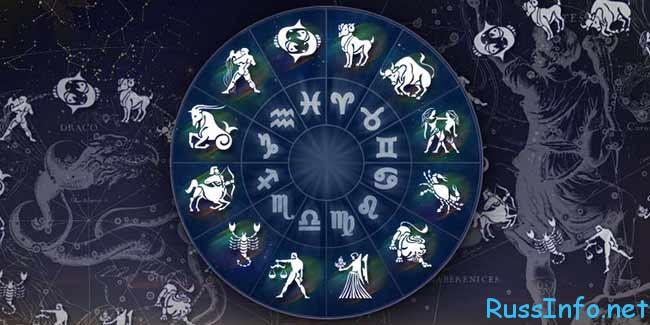 гороскоп 2018 на май