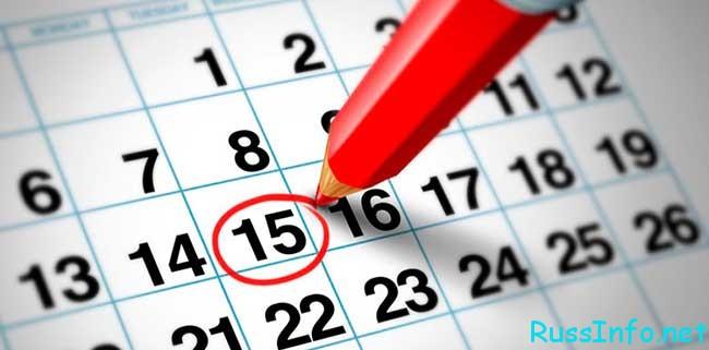 майские праздники в 2019 году, нерабочими днями