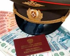 пенсии военных пенсионеров 2017