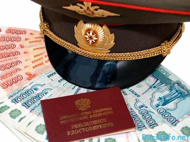 Департамент по путевкам в санаторий для военных пенсионеров