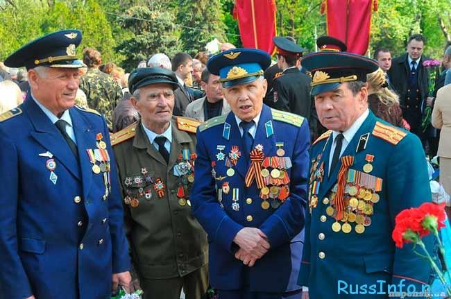 Пенсия неработающего московского пенсионера