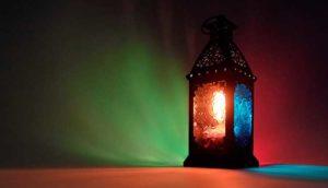 праздник мусульманский в 2019 году Рамадан