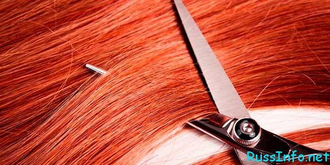 лунный календарь стрижки волос на июнь 2020 года