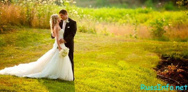 будет ли удачна свадьба в июне 2020 года