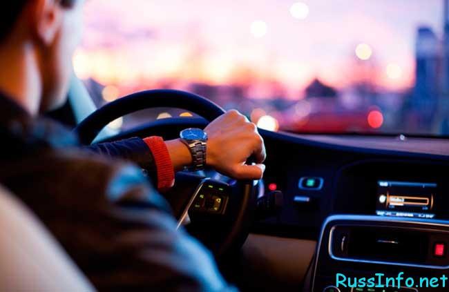 транспортный налог в московской области в 2017 году