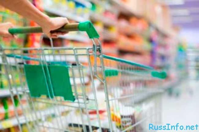 увеличится ли потребительская корзина
