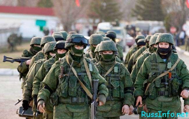 нацгвардия России 2016 последние новости