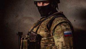 форма нацгвардии России 2016
