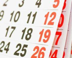 официальный календарь на июнь 2016 года