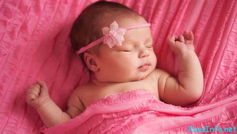 Характеристика детей которые рождены в июне 2016 года