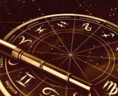 гороскоп на июнь 2016