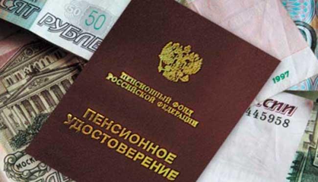 Ставки по вкладам в рублях в сбербанке на сегодня для пенсионеров