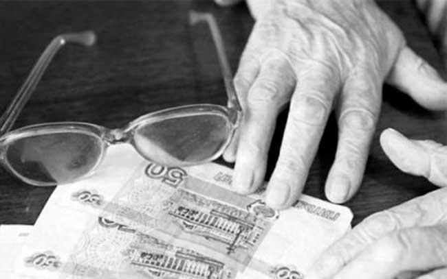 прибавка пенсии инвалидам с 1 апреля 2017 года последние новости