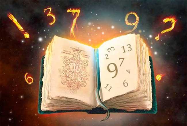 нумерологического гороскопа 2017