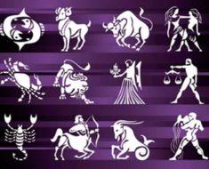 западный гороскоп 2017