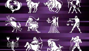 западный гороскоп 2019