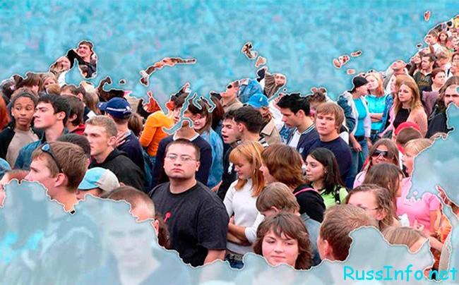 население России на 2019 год составляет