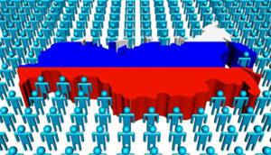 численность населения России на 2019 год составляет с Крымом