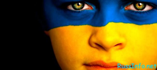 численность населения Украины на 2019 год составляет