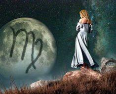 любовный гороскоп 2017 для мужчины Девы