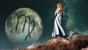 любовный гороскоп 2019 для мужчины Девы
