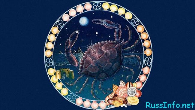 любовный гороскоп на август 2018 для Рака