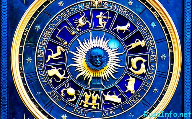 гороскоп 2018 на август