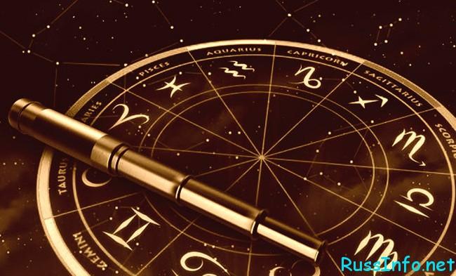 общий гороскоп на август 2018 года для знаков зодиака