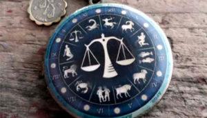 финансовый гороскоп на июль 2018 Весы