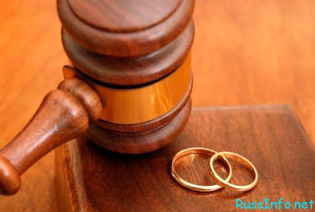какая госпошлина при разводе в 2017 году