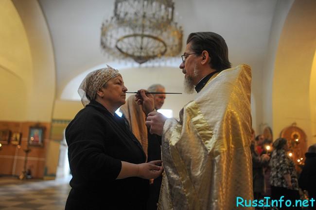 Соборование как проводится в 2018 году