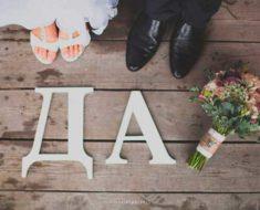 свадьба в июле 2018 года