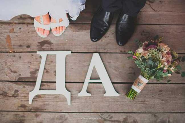 Будет ли удачна свадьба в июле 2016 года