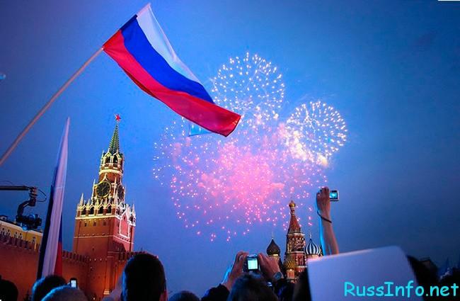 предсказание Ванги о том что ждет Россию в 2017 году