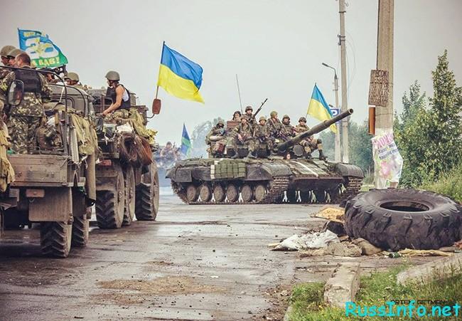 предсказания чем закончится война на Украине