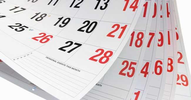 знаменательные даты июля 2018 года