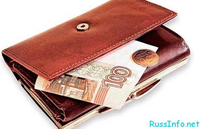 прибавка к зарплате контрактника в 2017 году в России