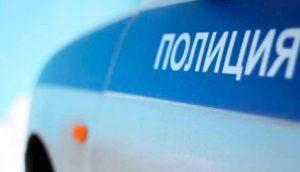 прибавка к зарплате полиции в 2017 году в России