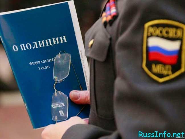 повышение окладов полиции в России последние новости