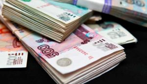 прибавка к зарплате таможенникам в 2017 году в России