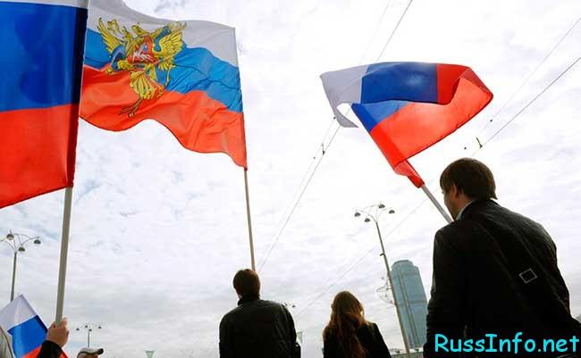 перспективы развала РФ 2017
