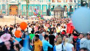 трудоспособное население Екатеринбурга на 2019 год составляет