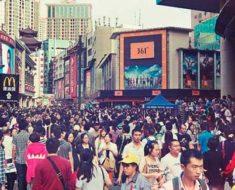 численность населения в Китае на 2017 год составляет