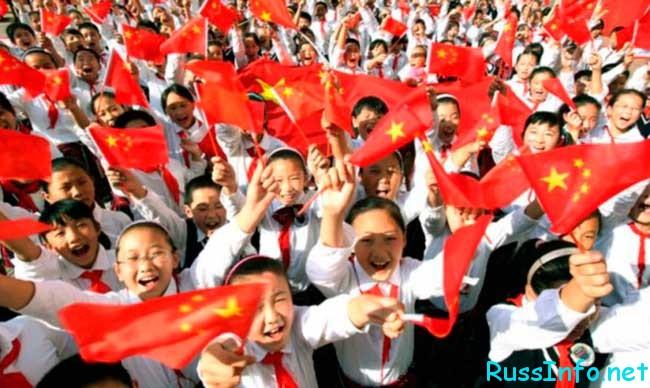 численность населения Китая на 2019 год составляет