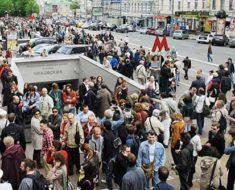 население Московской области на 2017 год составляет